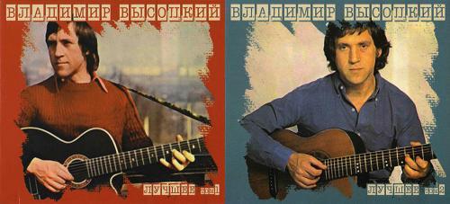 Владимир Высоцкий - Лучшее / 4 CD / 2008