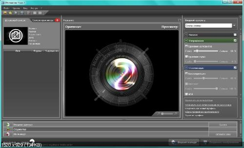 Photomizer Scan 2.0.14.113