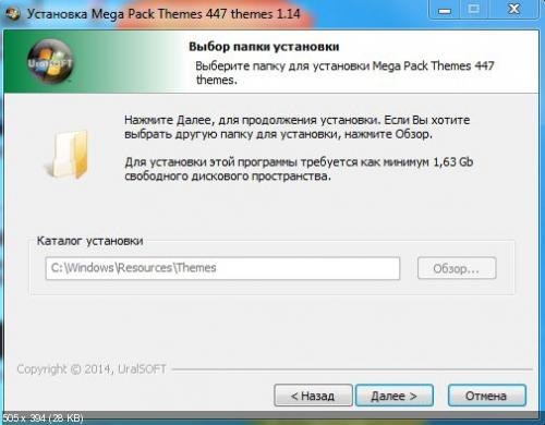 Mega Pack Themes 447 themes v.1.14