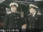 Командир корабля (1954) TVRip