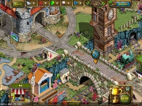 Коллекция казуальных игр RePack (2014, PC)