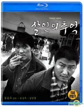 Воспоминания об убийстве / Memories of Murder / Salinui chueok (2003) BDRip 720p | Rus Transfer | Лицензия