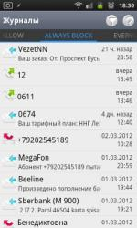 [Android 2.3] Call Master - v1.6.3.39 (2013) [RUS]