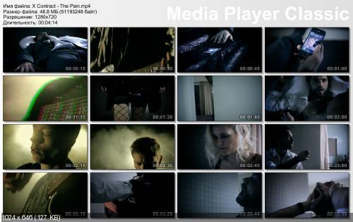 X Contract - клипография