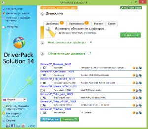 DriverPack Solution 14.0.405 Final + �������-���� 14.02.0 Full (�86/x64/ML/RUS/2014)