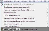 Total Commander Image 19.19 Olimpic (RUS/2014)