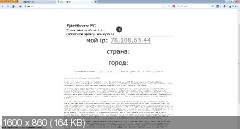 Tor Browser Bundle 3.5.2 Final (2013) Русский