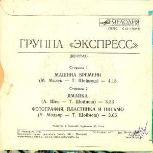 http://i58.fastpic.ru/thumb/2014/0212/31/e9eca0a79a43295832e119d80641e231.jpeg