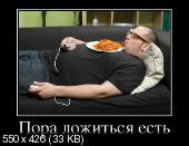 Демотиваторы '220V' 12.02.14