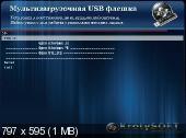 Reanimator USB KrotySOFT v.14 Finall (RUS/2014)