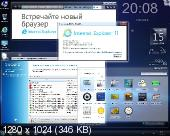 Windows 7 Ultimate nBook IE11 OVGorskiy 02.2014 2 DVD