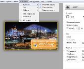 WinSnap 4.5.0 Portable Rus