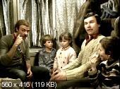 С тобой меня радует мир / S tebou me bavi svet (1983/DVDRip)