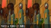 Храброе сердце 3Д / Ritter Rost 3D Горизонтальная анаморфная