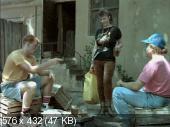 Чертов пьяница (1991) DVDRip