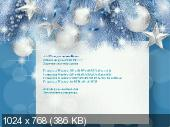 MULTIBOOT USB FLASH DRIVE 8Gb-16Gb FAT32-NTFS UEFI / MULTIBOOT DVD 4.7-8.5 Gb (2014) PC