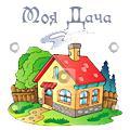 ЧаВо школы мини - Страница 6 B953d74f7132f1f03db7f1663a086363