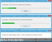 Microsoft Office 2013 Professional Plus 15.0.4569.1506 SP1(KB2817430) + автоактивация х86/x64 RePack by Kyvaldiys