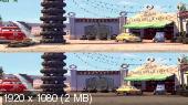 Без черных полос (На весь экран) Тачки в 3Д / Cars 3D Вертикальная анаморфная