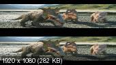Прогулки с динозаврами в 3Д / Walking with Dinosaurs 3D Вертикальная анаморфная