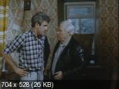 Крысы, или ночная мафия (1991) DVDRip