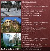 http://i58.fastpic.ru/thumb/2014/0314/fd/4bb900b2ab98f1d65a7a8208395133fd.jpeg