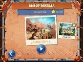 ���� D. ����� ������� (PC / 2014/ Rus) Portable