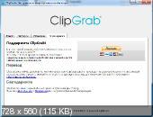ClipGrab 3.4.3