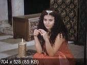 Третий принц / Treti princ / The Third Prince (1982) DVDRip