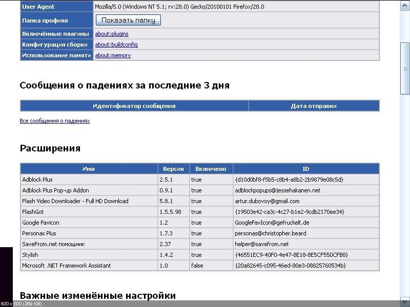 http://i58.fastpic.ru/thumb/2014/0325/69/62ba1e7bd30eaed41c6b7cfdb81a6769.jpeg