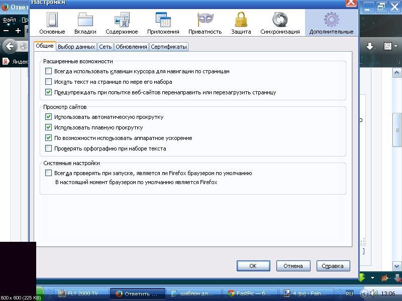 http://i58.fastpic.ru/thumb/2014/0325/c7/a164afa30f80a96fa75cbc32892057c7.jpeg