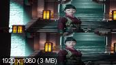 ��� ������ ����� (�� ���� �����)  ������� 2 3�/ Si Da Ming Bu 2 3D / The Four 2 3D  ������������ ����������