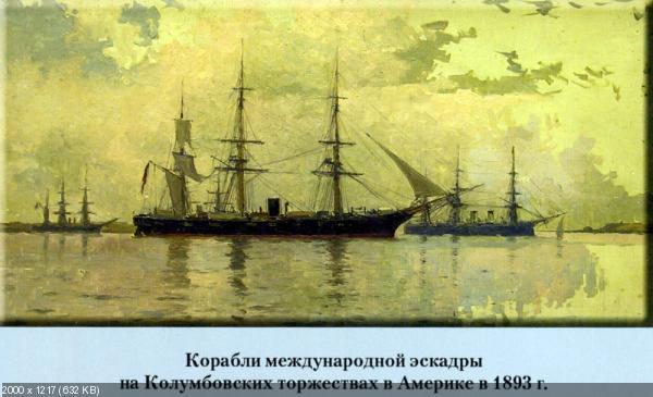http://i58.fastpic.ru/thumb/2014/0328/60/17c42b4dba60b2abdbafee9e9d0d6e60.jpeg