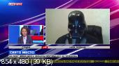 �������. 19.00 [LifeNews] [31.03] (2014) IPTVRip 480p
