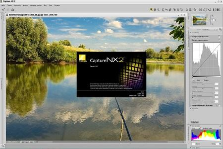 Nikon Capture NX2 ( v.2.4.6 Final )