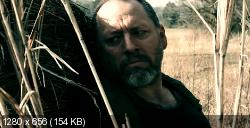 Падает тень / Falls the Shadow (2011) BDRip 720p