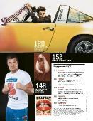Playboy №4 (апрель 2014, Россия)