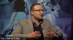 Футбол. Лига Чемпионов 2013-14. 1/4 финала. Первые матчи. 2-й день. Обзор матчей [02.04] (2014) HDTVRip