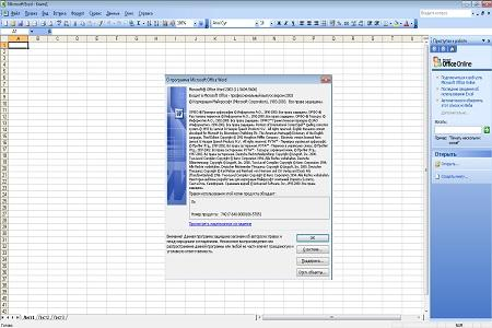 Microsoft Office 2003 ( v.11.5612.5606, RUS )