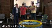 ��� � �������� ���� ���� / How I Met Your Mother [1-9 ������] (2005-2014) HDTVRip | �����-������