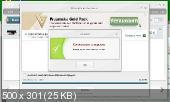 Freemake Video Converter 4.1.3.15 Portable