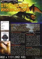 �����! �03 (2014) PDF