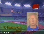 ������. ��������� ����. 1990 ���. ������� - ���� (1990) SATRip �� MediaClub