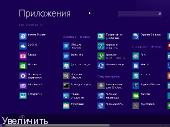 Windows 8.1 Professional VL with Update - Оригинальные образы от Microsoft MSDN Russian (x86/x64/2014)
