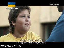 http://i58.fastpic.ru/thumb/2014/0415/a6/0caf4e5cf351437a8d5e5c2fc3ac46a6.jpeg