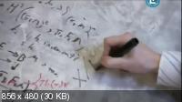 ����������� � ��� ���������� / Journey into the world of mathematics (2009) SATRip
