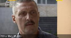 http://i58.fastpic.ru/thumb/2014/0416/bc/6bc81e4f42a7b89edbf46a3abcd805bc.jpeg