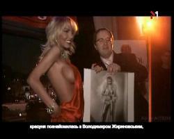 http://i58.fastpic.ru/thumb/2014/0416/de/c32f42175e573617489519e634d30cde.jpeg