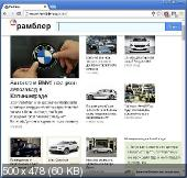 Google Chrome 36.0.1923.2 Portable + Расширения