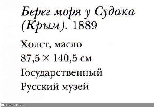 http://i58.fastpic.ru/thumb/2015/0124/96/2c168418a7c1bda3c736656a9c923796.jpeg